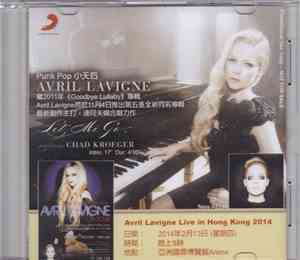 Avril Lavigne Featuring Chad Kroeger - Let Me Go